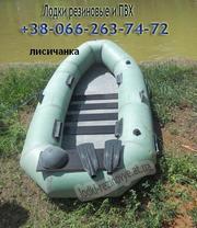 Лодка Лисичанка и лучшие надувные лодки резиновые и ПВХ