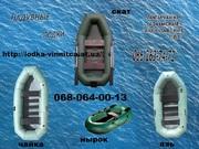 Лодка резиновая Лисичанка по выгодной цене с доставкой