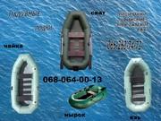 Продам надувные лодки выгодно для вас